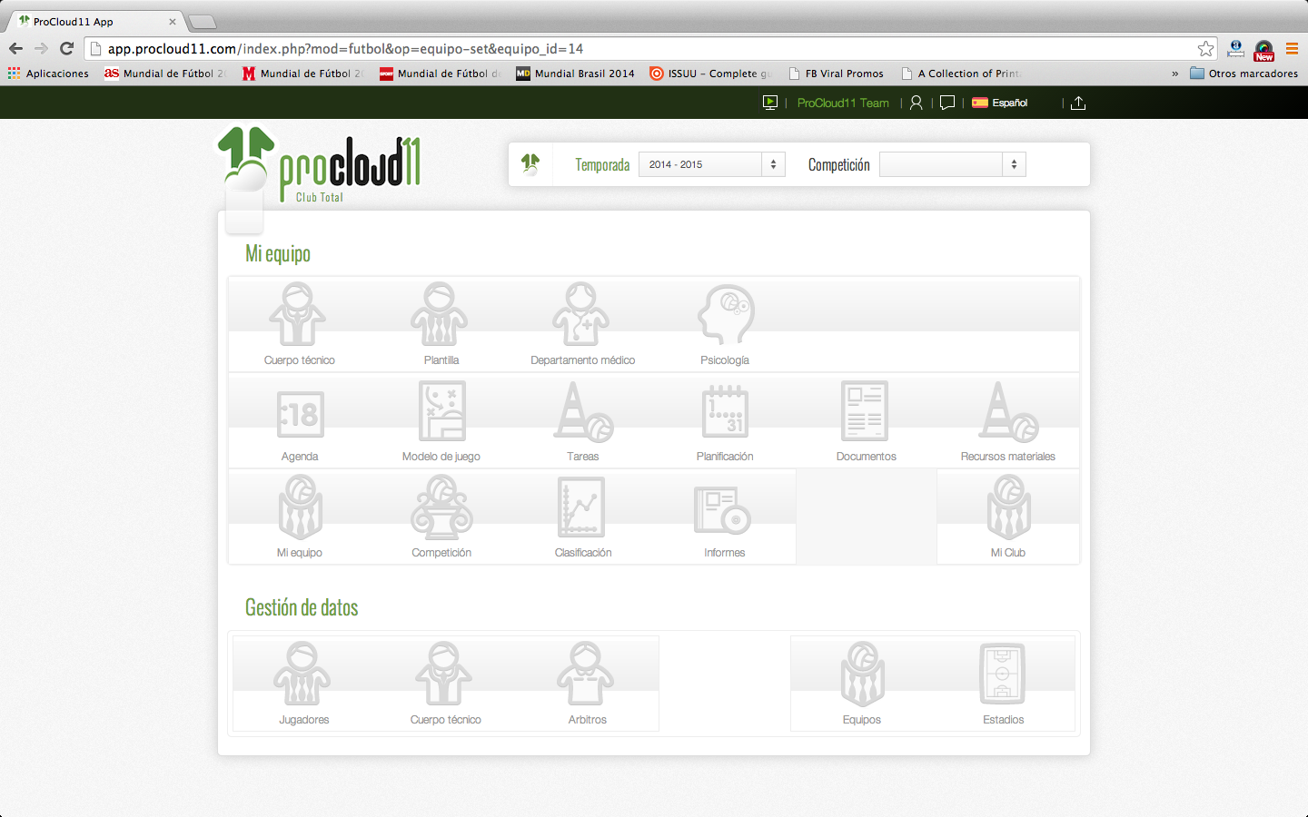 ProCloud11 Menu